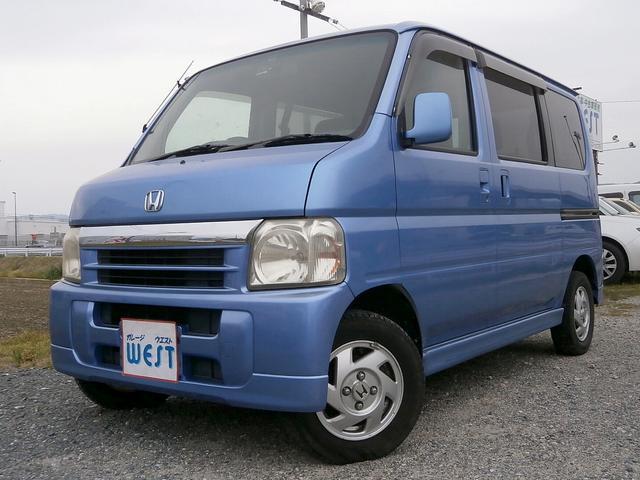 ホンダ L 4WD ガスケット交換 リアヒーター CDデッキ AW
