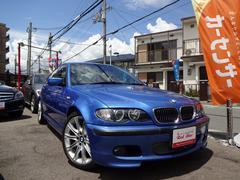 BMW318i Mスポーツ リミテッド 限定車 スプリントマフラー