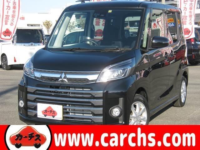 三菱 カスタムG セーフティパッケージ FCM-City・軽自動車