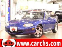 ロードスター10周年記念車 6MT 500台限定 専用色イノセントブルー