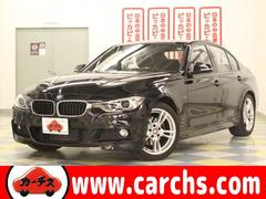 BMW320i Mスポーツ 純正HDDナビ Bカメラ HID