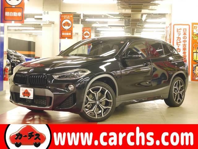 BMW xDrive 20i MスポーツX インテリジェントS