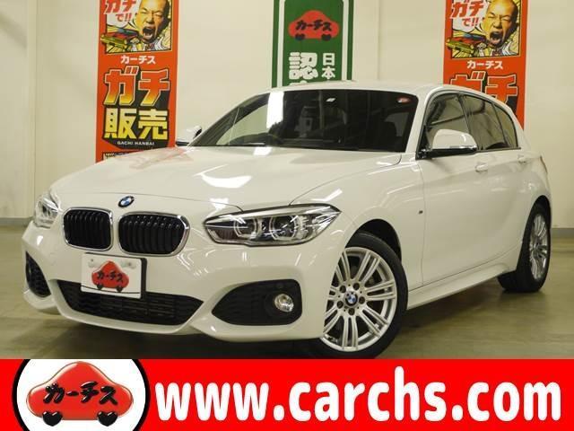 BMW 118i Mスポーツ 衝突軽減ブレーキ/フルセグナビ・Bカメラ/LEDライト/ETC/スマートキー/禁煙車