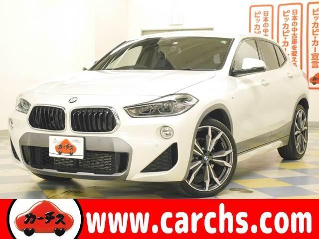 BMW xDrive 18d MスポーツX 4WD/衝突軽減ブレーキ/レーダークルコン/ナビ・Bカメラ/コーナーセンサー/ETC/LEDライト/禁煙車