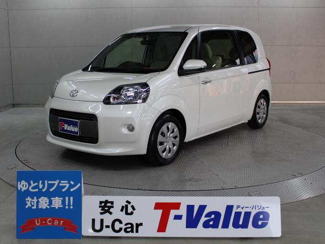 トヨタ F 登録済未使用車 スマートキー ナビレディP