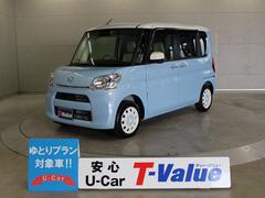 タントX ホワイトアクセントSAIII 届出済未使用車