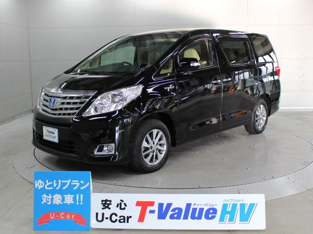 トヨタ X T-ValueHV 両電スラ