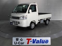 ハイゼットトラックエクストラ 3方開 T−Value キーレス