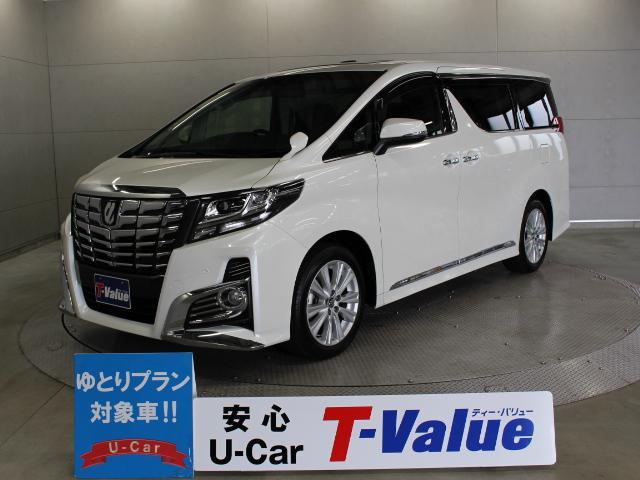 トヨタ 2.5S 9型ナビ Bモニター ETC ムーンルーフ
