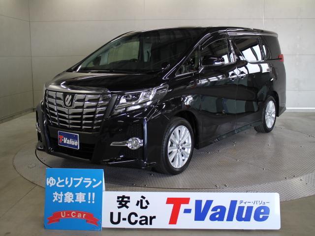 トヨタ 2.5S 9型ナビ 後席TV Bカメラ ETC 両電スラ