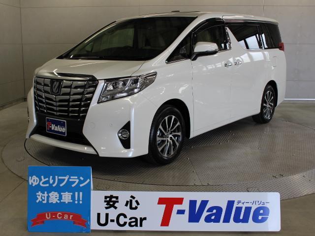 トヨタ 3.5エグゼクティブラウンジ 登録済未使用車 ムーンルーフ