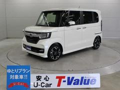 N BOXカスタムG・EXターボホンダセンシング 届出済未使用車
