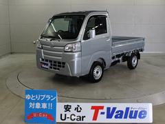 ハイゼットトラックスタンダード T−Value