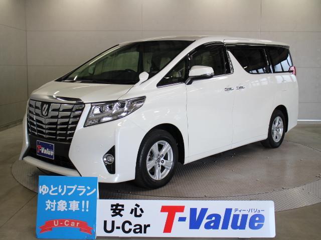 トヨタ 2.5Gサイドリフトアップシート ナビ 後席TV Bモニター