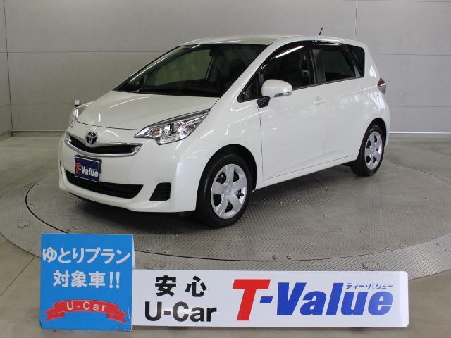 トヨタ G T-Value CD スマートキー
