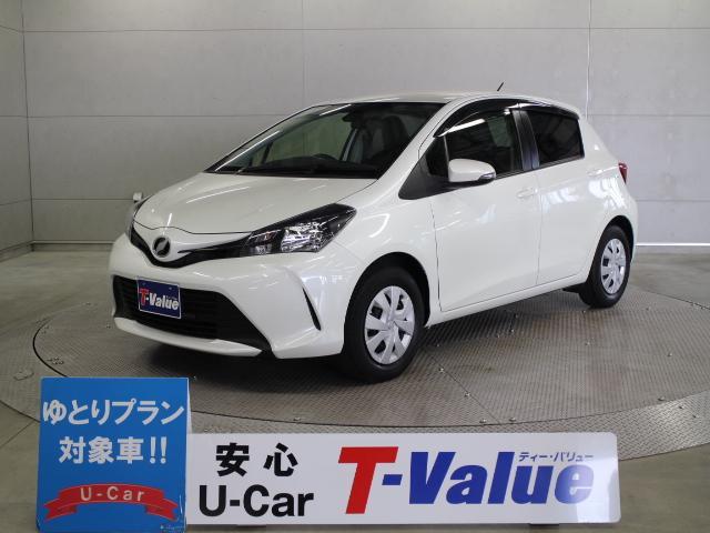 「トヨタ」「ヴィッツ」「コンパクトカー」「兵庫県」の中古車