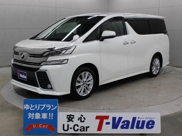 トヨタ 2.5Z 9型ナビ 後席TV Bモニター ETC 両電スラ