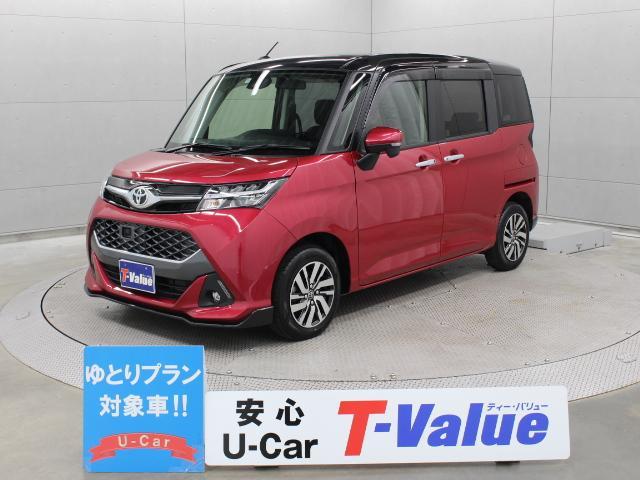 トヨタ カスタムG S ETC 両電スラ LED SAII