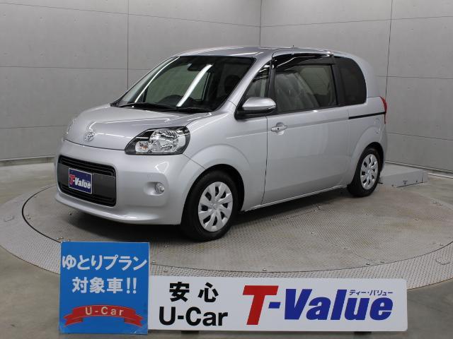 スペイド(トヨタ)X 中古車画像