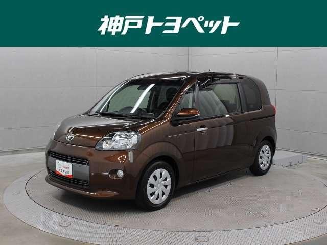 トヨタ G SDナビ バックカメラ ETC ドラレコ TSS-C
