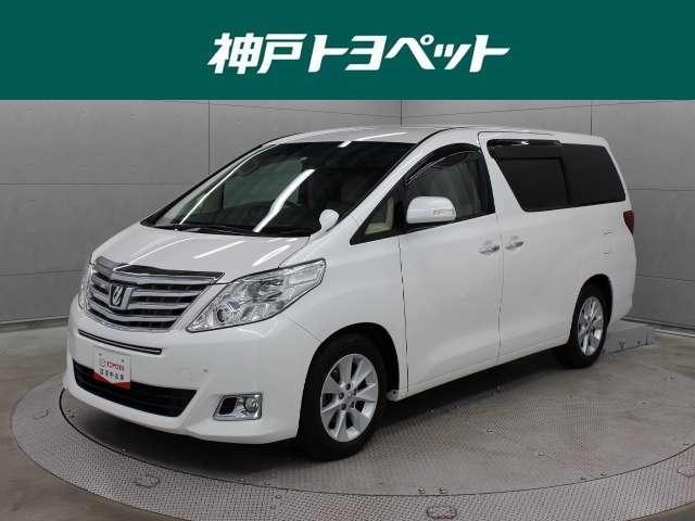 アルファード(トヨタ) 240G 中古車画像