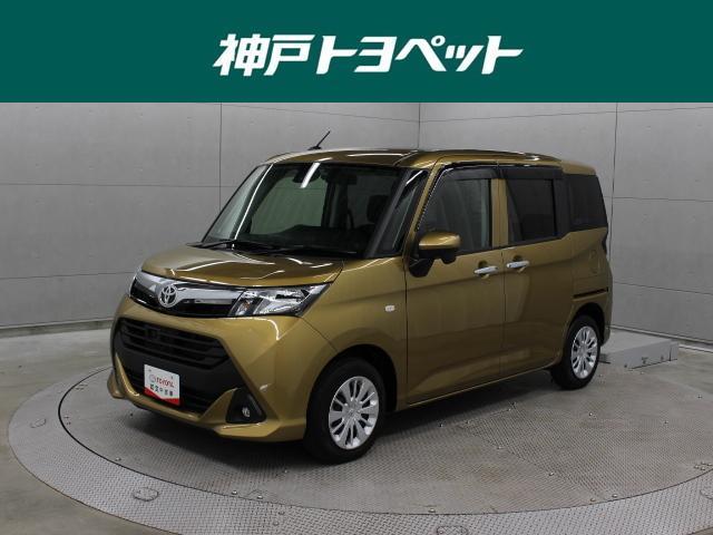 トヨタ X S ナビ バックカメラ ETC ドラレコ SAII
