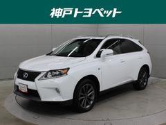 RXRX450h Fスポーツ 本革 マルチ ムーンルーフ