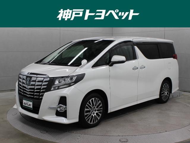 トヨタ 2.5S Cパッケージ 本革 9型ナビ 後席TV PCS