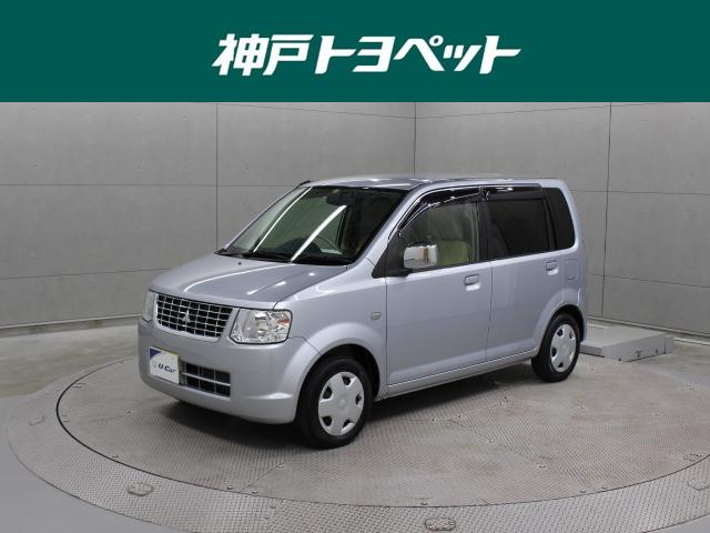 「三菱」「eKワゴン」「コンパクトカー」「兵庫県」の中古車