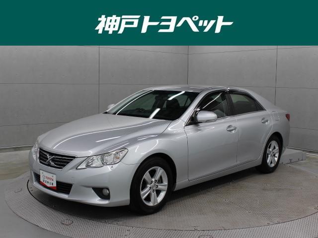「トヨタ」「マークX」「セダン」「兵庫県」の中古車