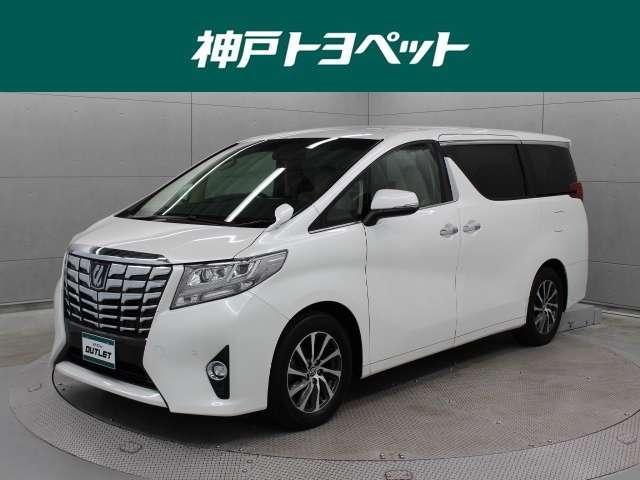 トヨタ 2.5G 10型ナビ 後席TV バックカメラ ETC PCS