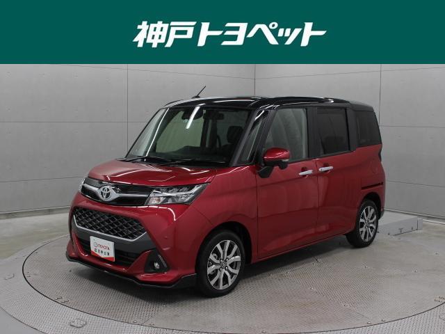 トヨタ カスタムG-T 9型ナビ バックカメラ ETC SAIII