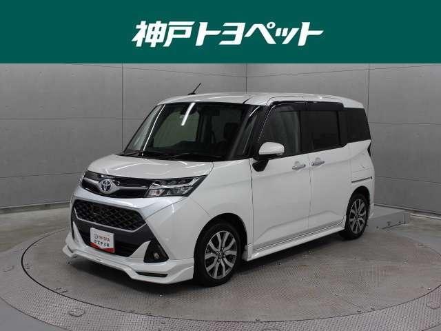 「トヨタ」「タンク」「ミニバン・ワンボックス」「兵庫県」の中古車