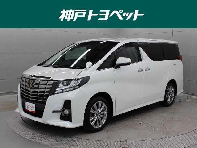 「トヨタ」「アルファード」「ミニバン・ワンボックス」「兵庫県」の中古車
