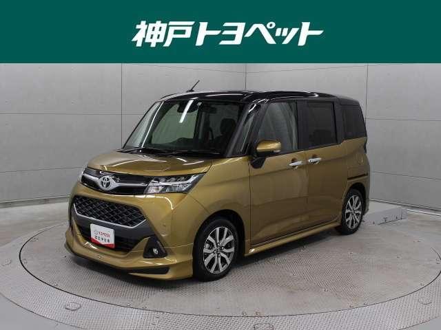 トヨタ カスタムG-T 9型ナビ 全周囲 ETC エアロ SAIII