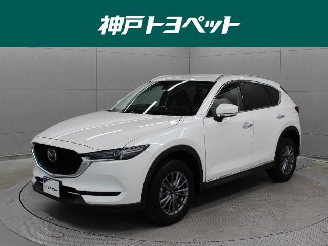 「マツダ」「CX-5」「SUV・クロカン」「兵庫県」の中古車