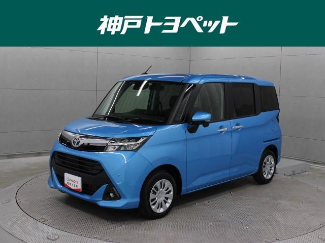トヨタ G 9型ナビ バックカメラ ETC LED SAIII