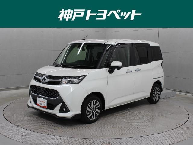 トヨタ カスタムG S 9型ナビ バックカメラ ETC SAII