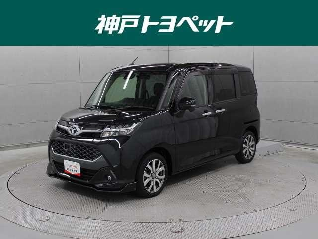 トヨタ カスタムG-T ナビ バックカメラ ETC LED SAII