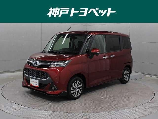 トヨタ カスタムG 9型ナビ バックカメラ ETC SAIII