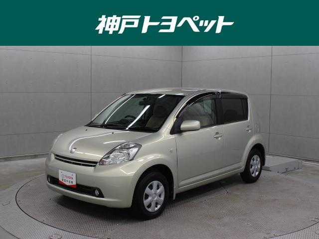 トヨタ G Fパッケージ CD スマートキー HID