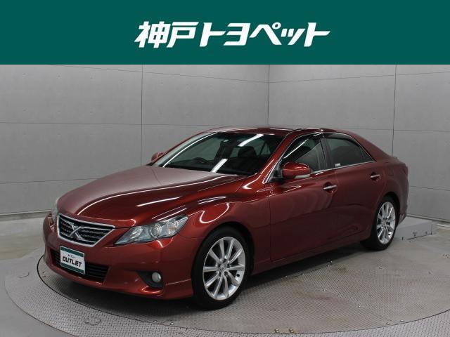 トヨタ マークX 250G Sパッケージリラックスセレクション ナビ ETC