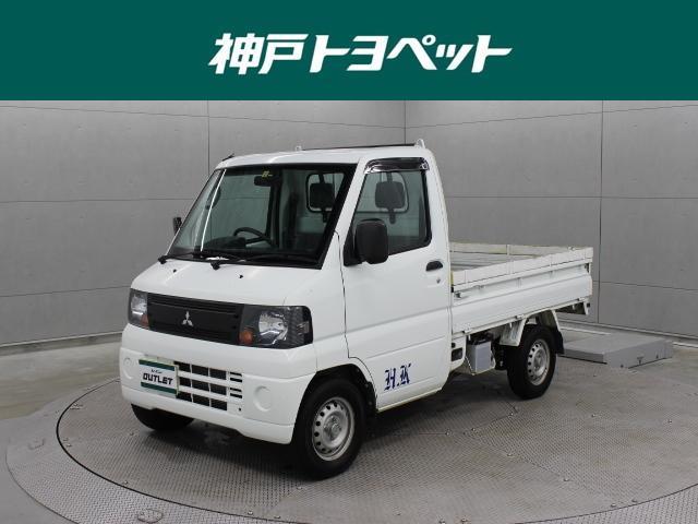 三菱 ミニキャブトラック VX-SE ワンオーナー