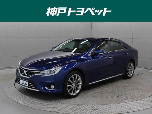 トヨタ マークX プレミアム 本革 SDナビ バックカメラ ETC HID