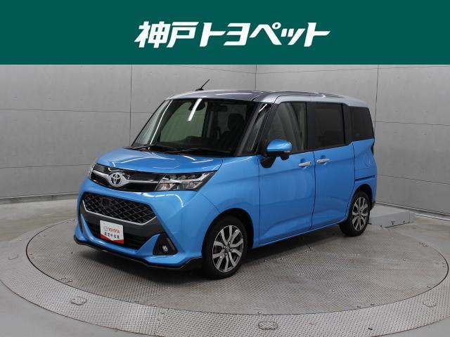 トヨタ タンク カスタムG-T 9型ナビ バックカメラ ETC SAII