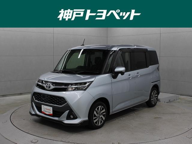 トヨタ タンク カスタムG S 9型ナビ バックカメラ ETC SAII