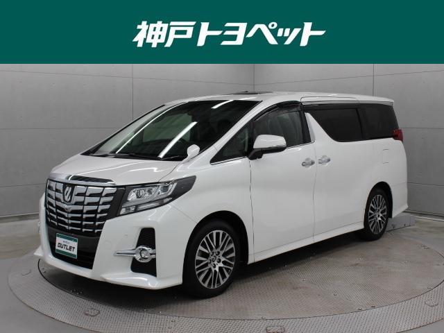 トヨタ 2.5S Cパッケージ 11型ナビ 後席TV ムーンルーフ