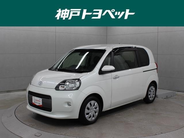 トヨタ X SDナビ バックカメラ ETC スマートキー TSS-C