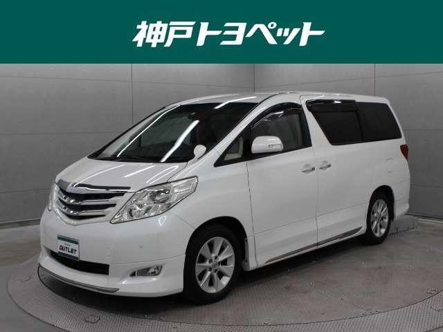 トヨタ アルファード 240G ナビ バックカメラ ETC エアロ