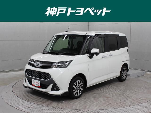 トヨタ カスタムG S SDナビ バックカメラ LED SAII